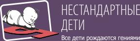 Logo mama-pomogi.ru