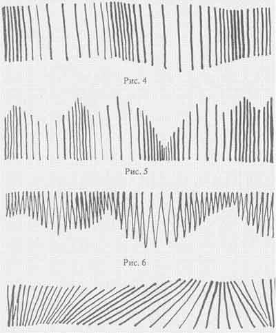 4);; Рисование штрихом по двум